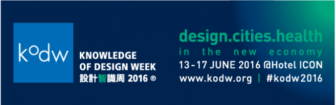 KODW 2016:  design. cities. health in the new economy